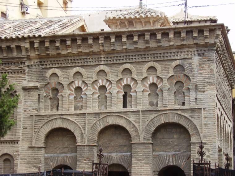 Lo increíble del mármol en la época Omeya en España  todo ...